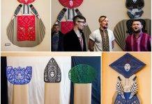 «Ткане, витнуте і вбране» можна побачити в Музеї етнографії та художнього промислу у Львові