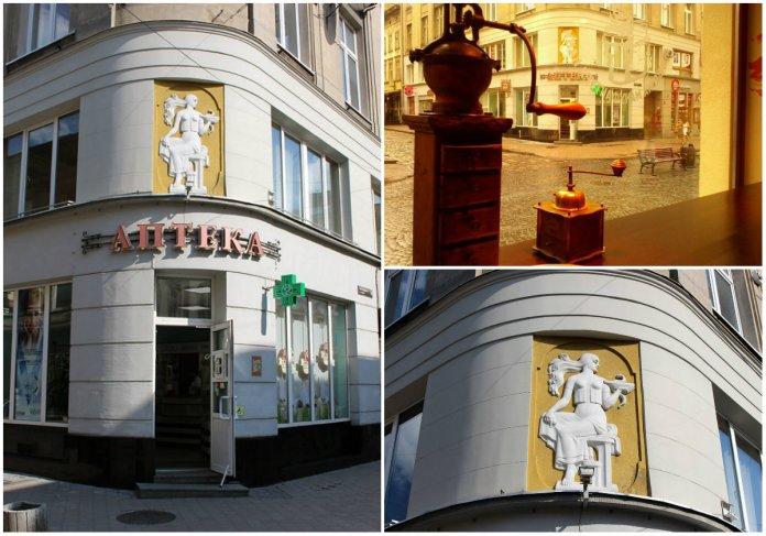 Аптека «Під Золотим Орлом» з десятки найдавніших