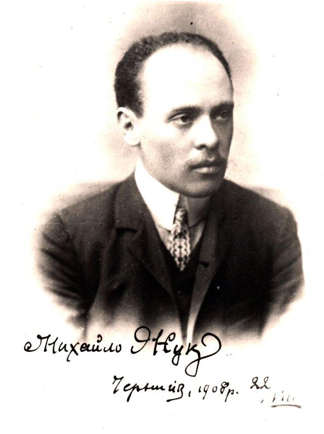 Графік, живописець, портретист, кераміст та мистецтвознавець Михайло Жук