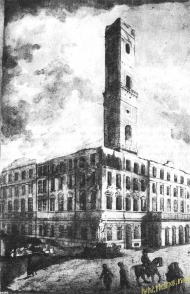 Ратуша після пожежі 1848 року.