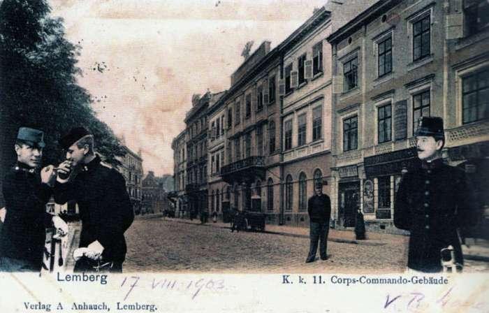 Львівська військова коменда на поштівці 1903 року