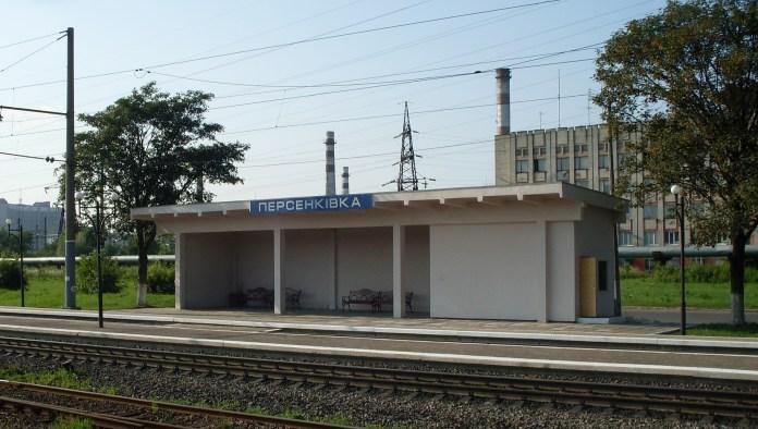 Станція Персенківка. Фото наших днів