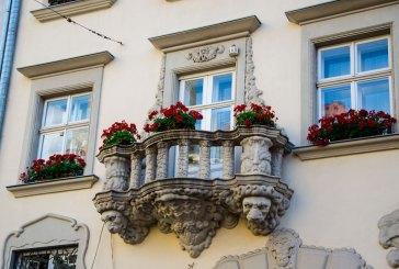 Балкон закоханих