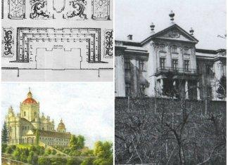Святоюрські митрополичі сади - забута окраса міста