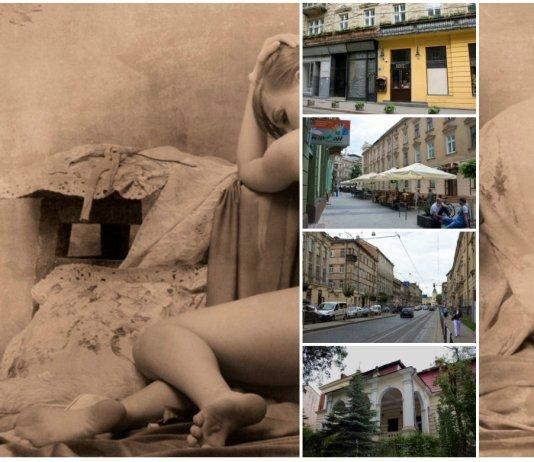 Лупанарії чи будинки розпусти, або як розважалися наші дідусі
