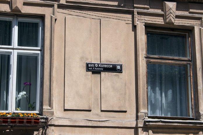 Вулиця Філарета Колесси у Львові