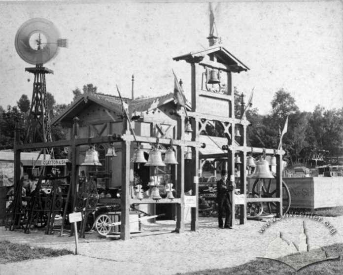 Павільйон із продукцією фабрики металевих виробів Зигмунта Мозера. Фото 1877 року