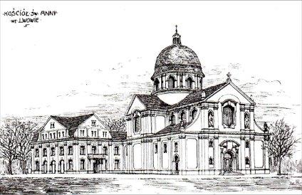Костел Св. Анни. Конкурсний проект С. Пайдзерського. Загальний вигляд, 1911 р.