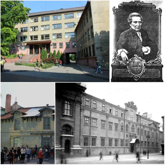 Collegium medicum у Львові - один з найстаріших медичних навчальних закладів Європи