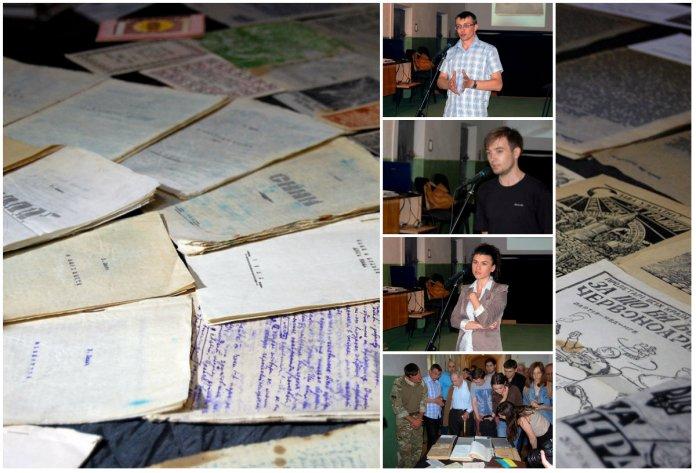 Невідомі документи Служби безпеки ОУН показали у Тюрмі на Лонцького