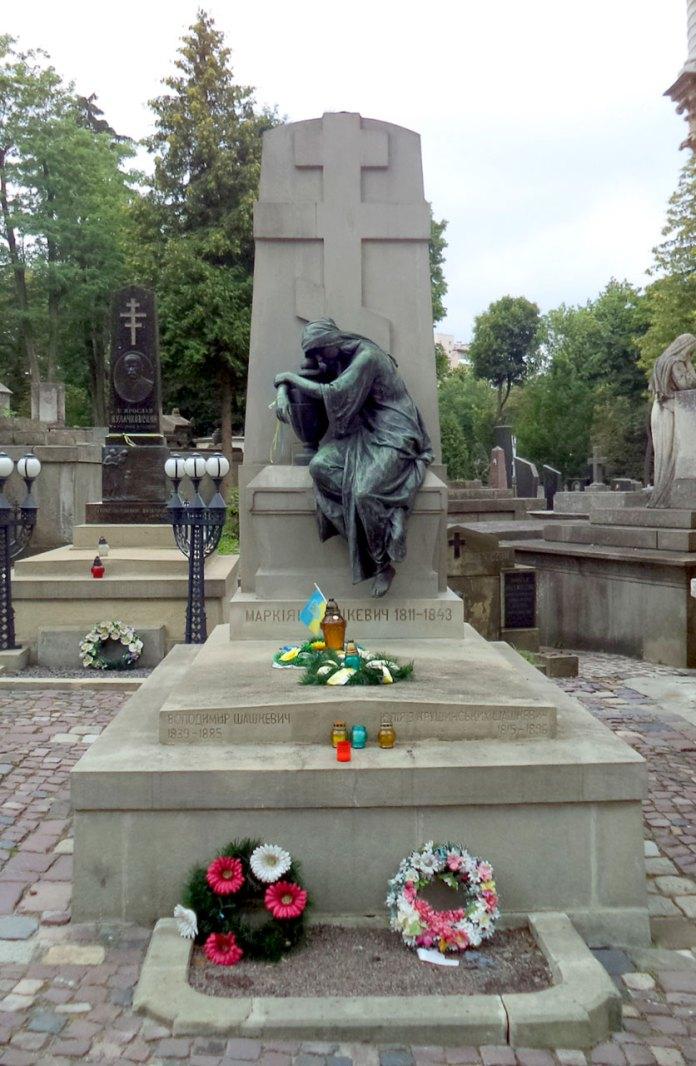 Могила Маркіяна Шашкевича на Личаківському цвинтарі у Львові