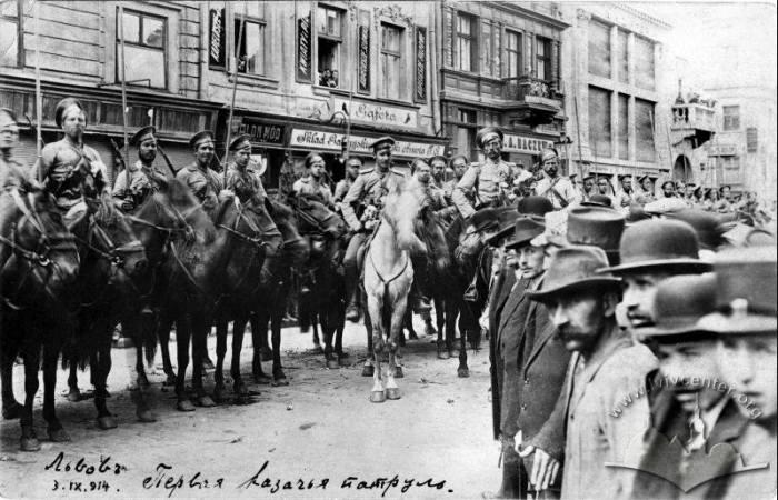Перший козачий патруль у Львові, 3 вересня 1914 р.