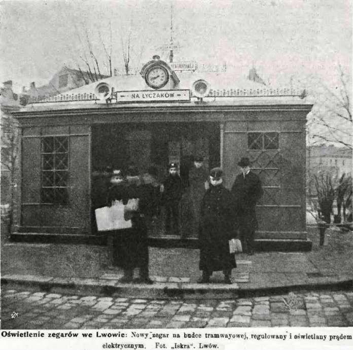"""Трамвайна будка із годинником на сучасному пр-ті Свободи, що стала декорацією ревю """"Побачення під Віденською"""". Фото 1905 року"""