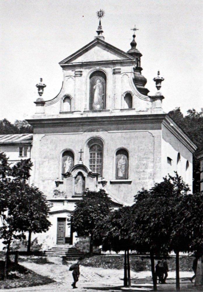Фасад костелу Св. Казимира.  1917 р.
