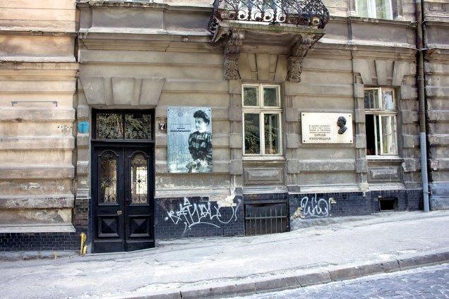 Художньо-меморіальний музей Олени Кульчицької у Львові