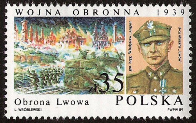 "марка ""Оборона Львова 1939"""