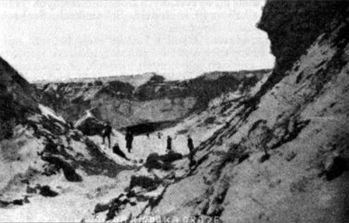 Медова печера У Львові, фото початку ХХ століття
