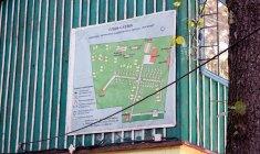Районний дитячий центр оздоровлення, відпочинку та туризму «Росинка»