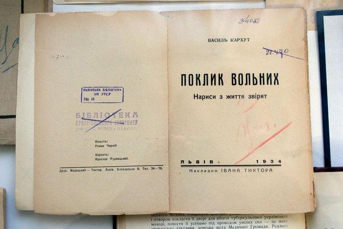 Експозиція виставки до 110-річчя від дня народження Василя Кархута в музеї історії медицини Галичини ім. М. Панчишина