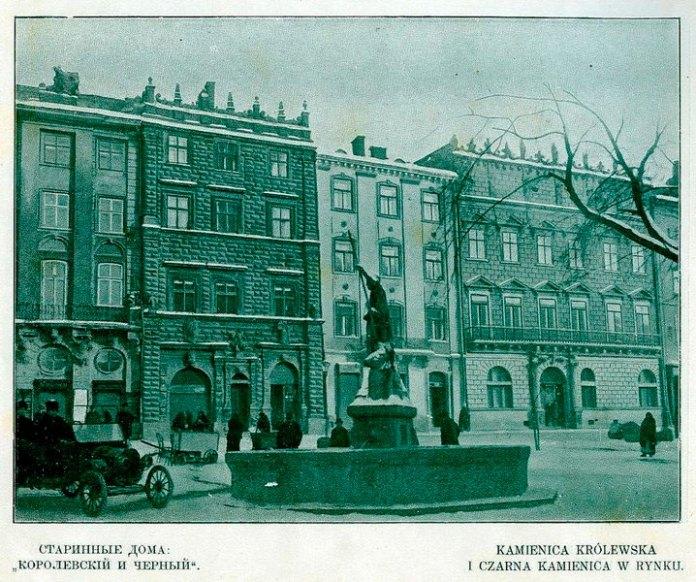 Чорна кам'яниця у Львові на площі Ринок, фото зима 1914 – 1915 рр.