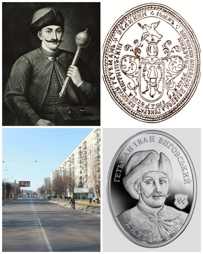 Львівські