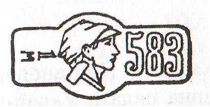 Клеймо для золотих виробів до 1947 року