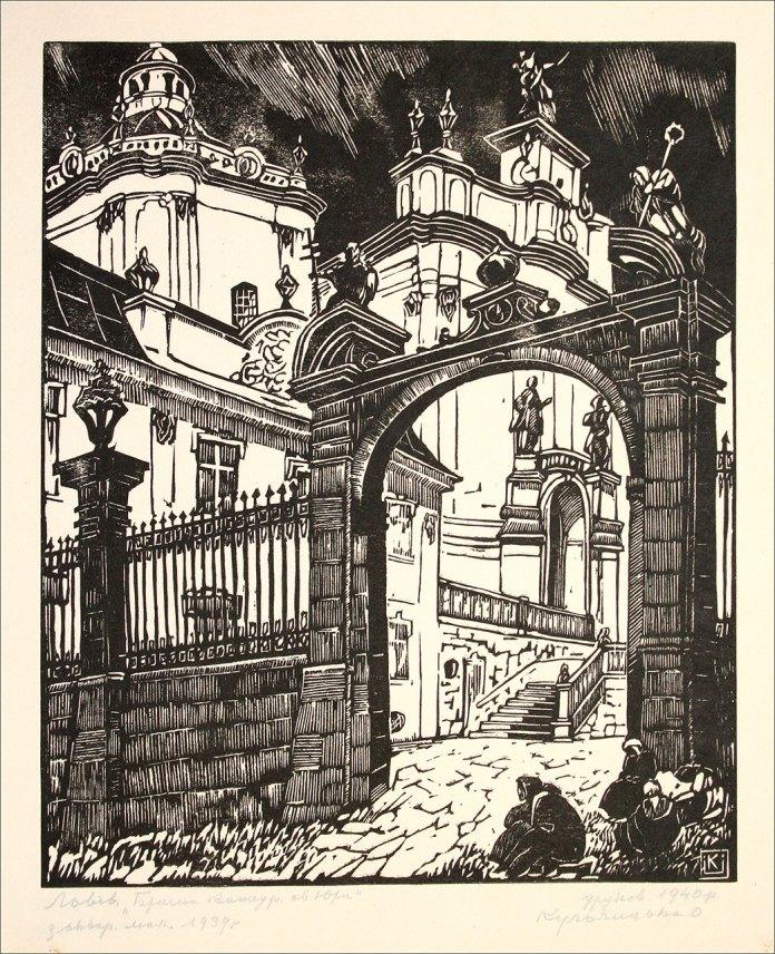 Собор св.Юра. 1939 р. Папір, лінорит.