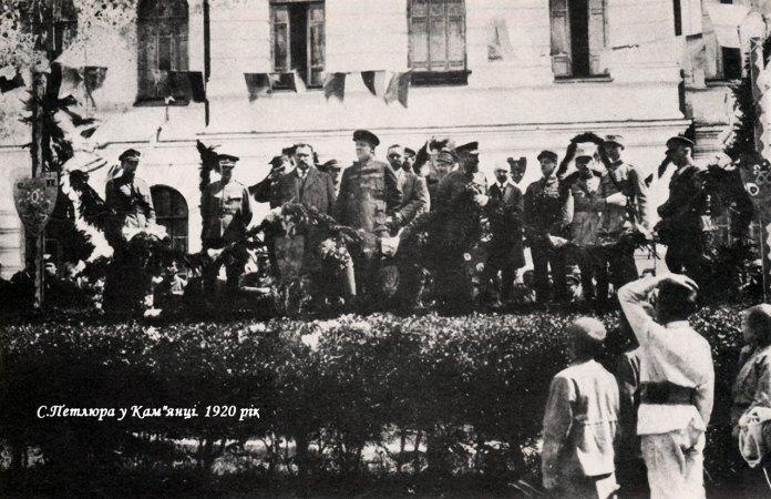 Очільник УНР у Кам'янці-Подільському. Джерело: history.org.ua