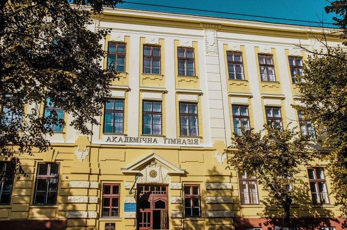 Академічна гімназія у Львові, фото 2015 року