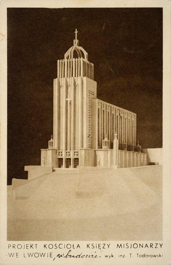 Проект костелу місіонерів у Львові, 1938 рік