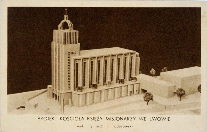 Проект костелу місіонерів у Львові, вигляд з вулиці Дверницького (сучасна Свєнціцького), 1938 рік