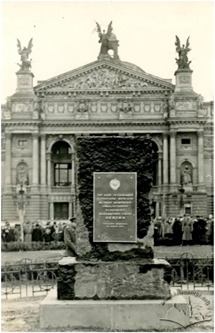 Стела на місці встановлення пам'ятника Леніну, 1940-1941 рр.