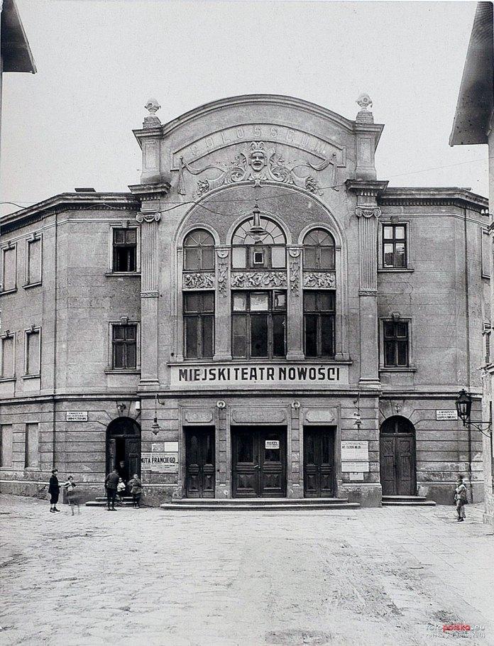 Міський театр Новини у Львові , фото 1920 року