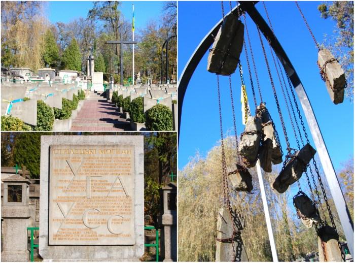 Меморіал січових стрільців та воїнів УГА