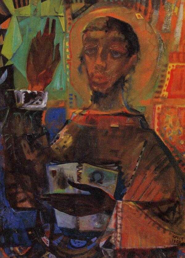 Картина митця «Святий євангеліст Марко» - переможиця конкурсу картин на релігійну тематику 1953 року. Фото з сайту www.thetableumc.org