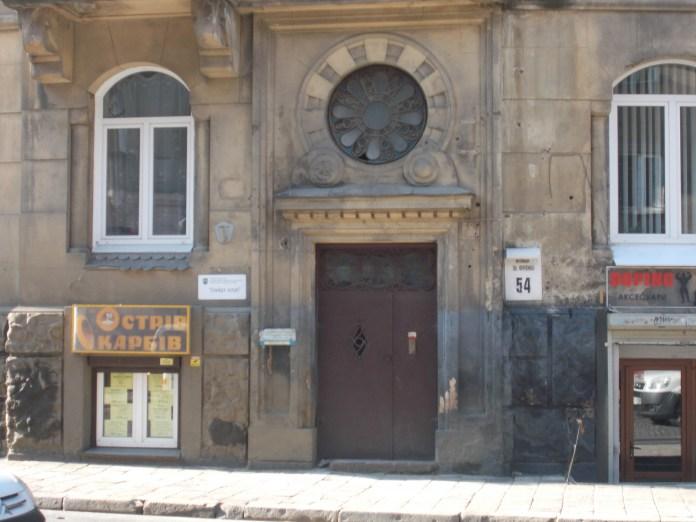 Одна з частин будинкового комплексу, вулиця Івана Франка, 54
