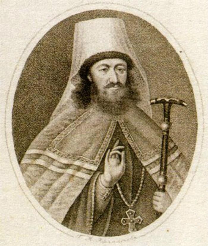 митрополит Стефан (Яворський)