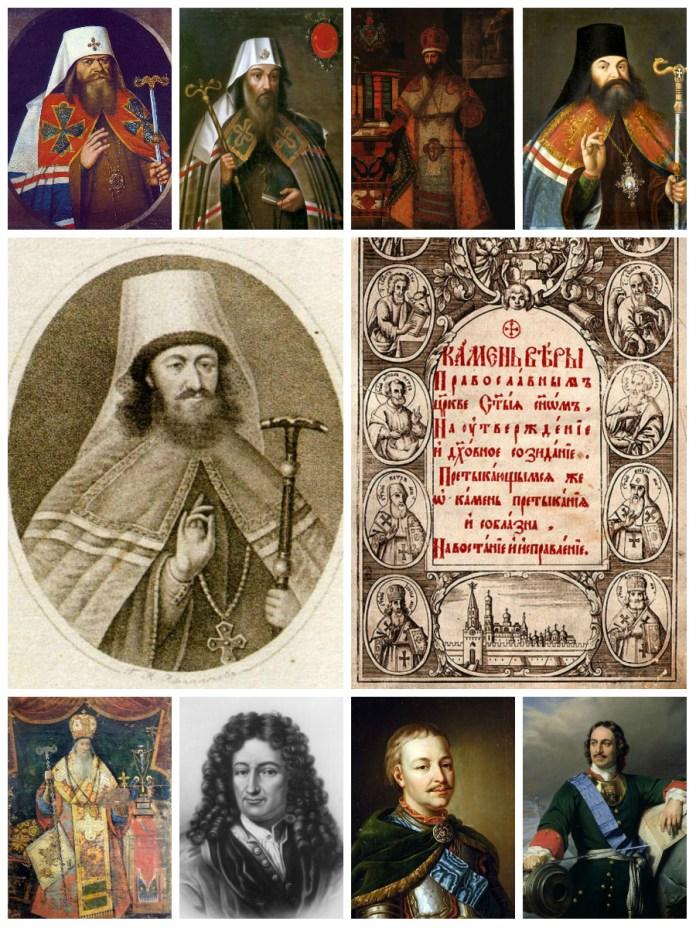 Чужий для українців, єзуїтів та росіян – чий той, хто анафемував Мазепу?