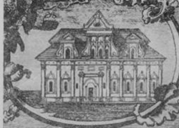 Будинок Києво-Печерської друкарні, з гравюри 1750-х років