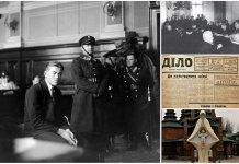 Національна свідомість львів'ян в 1932-1933 роках, або з болем про Голодомор
