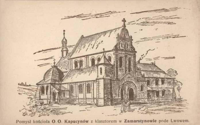 Проект костелу на Замарстинові. Ян Сас-Зубжицький,1921 рік