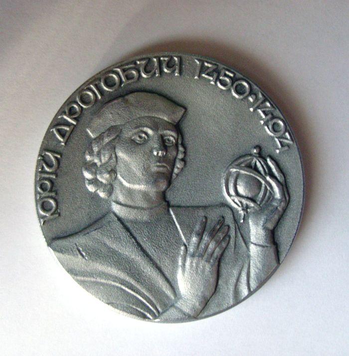 """Аверс пам' ятної медалі, з нагоди 500-річчя публікації """"Прогностичної оцінки..."""""""