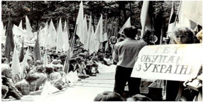 Першотравнева демонстрація, яка перетворилася у мітинг. Львів, 1989 р.