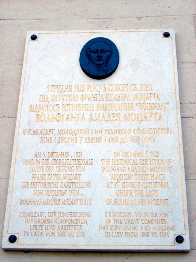 Меморіальна таблиця встановленою Моцартівським Товариством у Львові на одній зі стін собору Святого Юра.