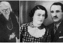 «Янгол-охоронець» Ірини Вільде