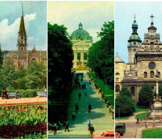 Коли дерева були зеленими, або Львів, якого вже немає