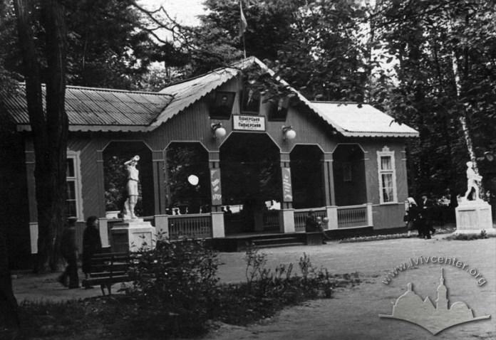 Станція Дитячої залізниці «Піонерська», розібрана в 1976 році. Фото 1964 року