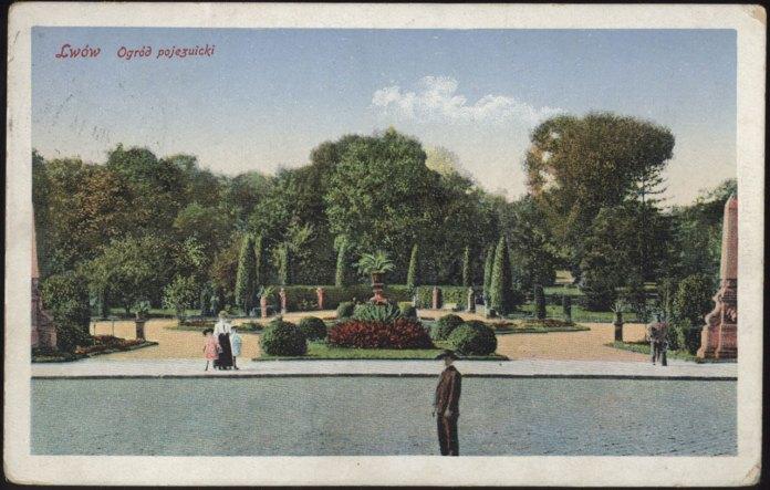 Колишній головний вхід до парку ім. Івана Франка. Листівка 1914 року
