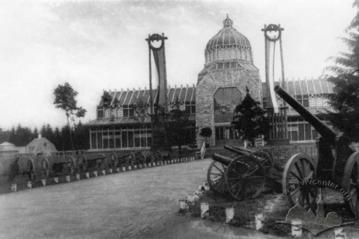 Гармати на алеї перед Центральним павільйоном Військової виставки у Стрийському парку. Фото 1916-1918 рр.