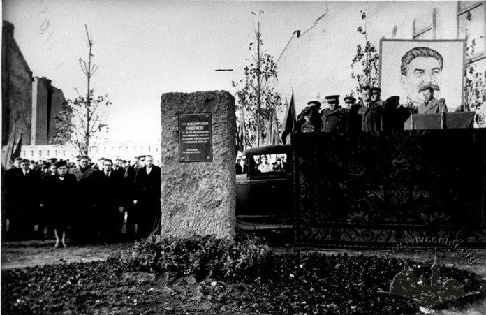 Кам'яна плита на місці, де мав бути споруджений монумент присвячений возз'єднання Західної України з УРСР. Фото 1949 року.